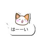 いろいろなネコの吹き出し(個別スタンプ:05)