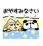 【敬語DAYO!!】ぶさかわにゃんこ&ぱんだ①(個別スタンプ:02)