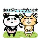 【敬語DAYO!!】ぶさかわにゃんこ&ぱんだ①(個別スタンプ:03)
