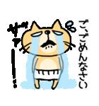 【敬語DAYO!!】ぶさかわにゃんこ&ぱんだ①(個別スタンプ:04)