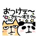 【敬語DAYO!!】ぶさかわにゃんこ&ぱんだ①(個別スタンプ:05)
