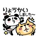 【敬語DAYO!!】ぶさかわにゃんこ&ぱんだ①(個別スタンプ:06)