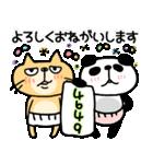 【敬語DAYO!!】ぶさかわにゃんこ&ぱんだ①(個別スタンプ:08)