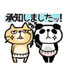 【敬語DAYO!!】ぶさかわにゃんこ&ぱんだ①(個別スタンプ:12)