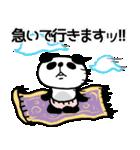 【敬語DAYO!!】ぶさかわにゃんこ&ぱんだ①(個別スタンプ:14)