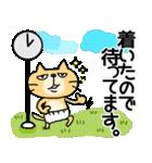 【敬語DAYO!!】ぶさかわにゃんこ&ぱんだ①(個別スタンプ:15)