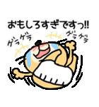 【敬語DAYO!!】ぶさかわにゃんこ&ぱんだ①(個別スタンプ:18)