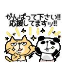【敬語DAYO!!】ぶさかわにゃんこ&ぱんだ①(個別スタンプ:19)