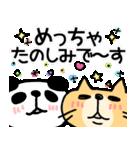 【敬語DAYO!!】ぶさかわにゃんこ&ぱんだ①(個別スタンプ:20)