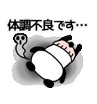 【敬語DAYO!!】ぶさかわにゃんこ&ぱんだ①(個別スタンプ:23)