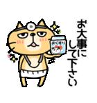 【敬語DAYO!!】ぶさかわにゃんこ&ぱんだ①(個別スタンプ:24)