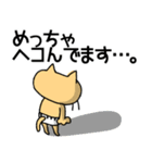 【敬語DAYO!!】ぶさかわにゃんこ&ぱんだ①(個別スタンプ:26)