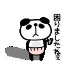 【敬語DAYO!!】ぶさかわにゃんこ&ぱんだ①(個別スタンプ:27)