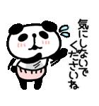 【敬語DAYO!!】ぶさかわにゃんこ&ぱんだ①(個別スタンプ:28)