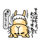 【敬語DAYO!!】ぶさかわにゃんこ&ぱんだ①(個別スタンプ:29)