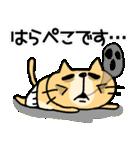 【敬語DAYO!!】ぶさかわにゃんこ&ぱんだ①(個別スタンプ:30)
