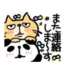 【敬語DAYO!!】ぶさかわにゃんこ&ぱんだ①(個別スタンプ:31)