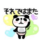 【敬語DAYO!!】ぶさかわにゃんこ&ぱんだ①(個別スタンプ:32)