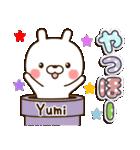 ☆ゆみ☆さんのお名前スタンプ(個別スタンプ:02)