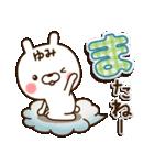 ☆ゆみ☆さんのお名前スタンプ(個別スタンプ:03)