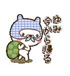 ☆ゆみ☆さんのお名前スタンプ(個別スタンプ:04)