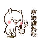 ☆ゆみ☆さんのお名前スタンプ(個別スタンプ:06)