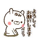 ☆ゆみ☆さんのお名前スタンプ(個別スタンプ:07)