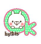 ☆ゆみ☆さんのお名前スタンプ(個別スタンプ:09)