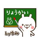 ☆ゆみ☆さんのお名前スタンプ(個別スタンプ:10)