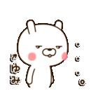 ☆ゆみ☆さんのお名前スタンプ(個別スタンプ:32)