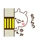 ☆ゆみ☆さんのお名前スタンプ(個別スタンプ:34)