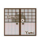 ☆ゆみ☆さんのお名前スタンプ(個別スタンプ:35)