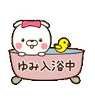 ☆ゆみ☆さんのお名前スタンプ(個別スタンプ:36)