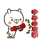 ☆ゆみ☆さんのお名前スタンプ(個別スタンプ:38)