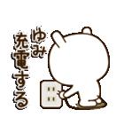 ☆ゆみ☆さんのお名前スタンプ(個別スタンプ:40)