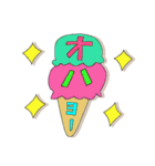 何となく使える❤️みんなのスタンプ(個別スタンプ:01)