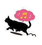 リアルにゃんこ!みかげ & チャー 2(個別スタンプ:14)