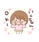♥いくちゃんスタンプ♥(個別スタンプ:01)