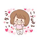 ♥いくちゃんスタンプ♥(個別スタンプ:02)