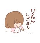 ♥いくちゃんスタンプ♥(個別スタンプ:03)