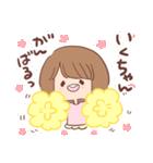 ♥いくちゃんスタンプ♥(個別スタンプ:04)