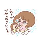♥いくちゃんスタンプ♥(個別スタンプ:07)
