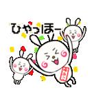 ゆみこ専用スタンプ~うさぎ編~(個別スタンプ:01)
