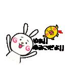 ゆみこ専用スタンプ~うさぎ編~(個別スタンプ:02)