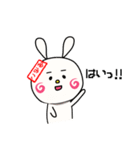 ゆみこ専用スタンプ~うさぎ編~(個別スタンプ:03)