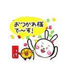 ゆみこ専用スタンプ~うさぎ編~(個別スタンプ:04)