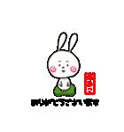 ゆみこ専用スタンプ~うさぎ編~(個別スタンプ:06)