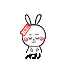 ゆみこ専用スタンプ~うさぎ編~(個別スタンプ:07)