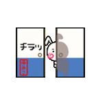 ゆみこ専用スタンプ~うさぎ編~(個別スタンプ:10)