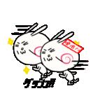 ゆみこ専用スタンプ~うさぎ編~(個別スタンプ:15)